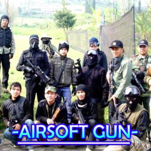 AIRSOFT GUN 300x300 - AIRSOFT GUN